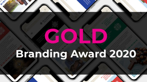 Brand Awards 2020